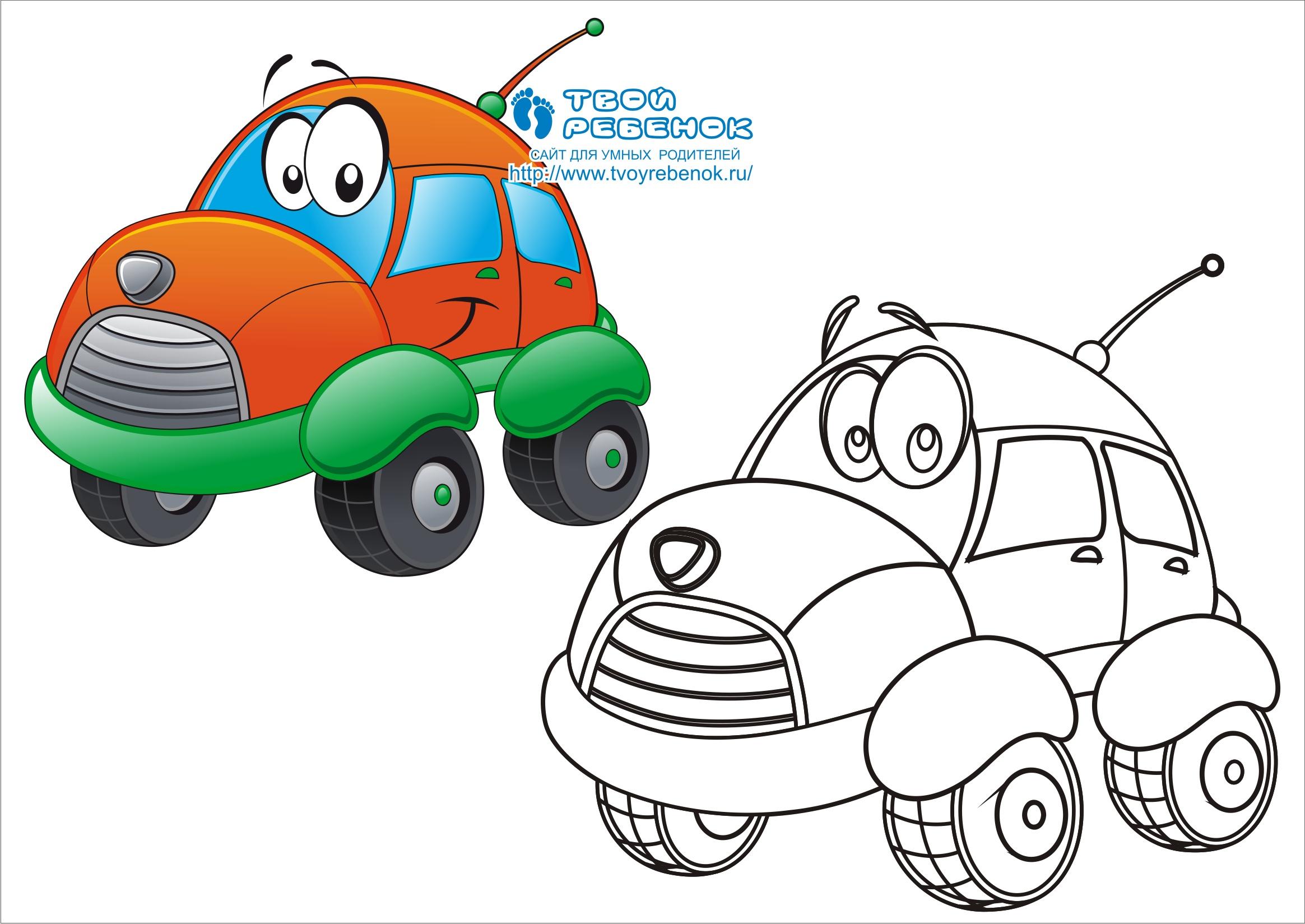 Раскраски автомобили гоночные | Скачать бесплатно