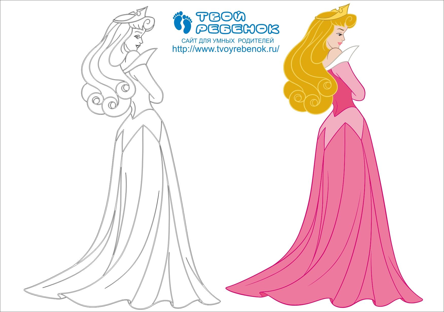 Раскраски принцессы Диснея онлайн | 12 раскрасок!