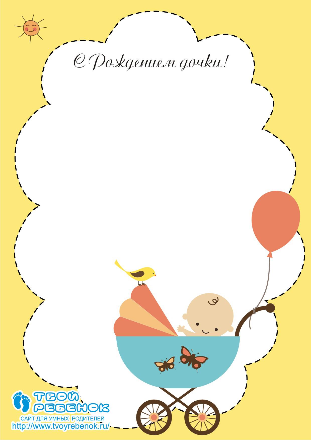 Раскраски для 8 марта детям