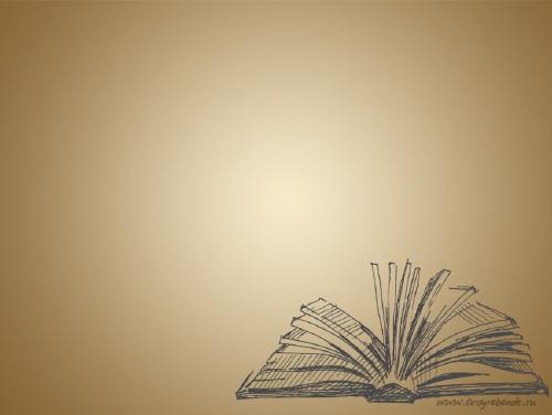 картинки для презентации фон по литературе